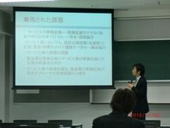 2010kyusyu3_2.jpg
