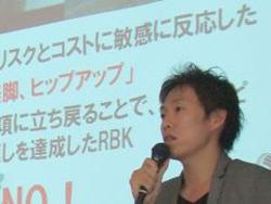 2011forum2_5.jpg