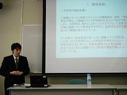2011kyusyu2_1.jpg