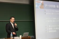 2012forum2_5.jpg