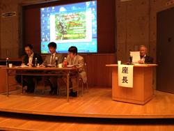 2012kansai1_3.JPG