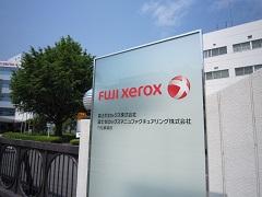 2012kigyo_fuji_1.JPG