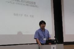 2013forum2_3.JPG