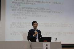 2013forum2_4.JPG