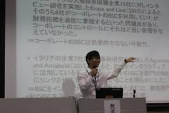 2013forum2_5.JPG